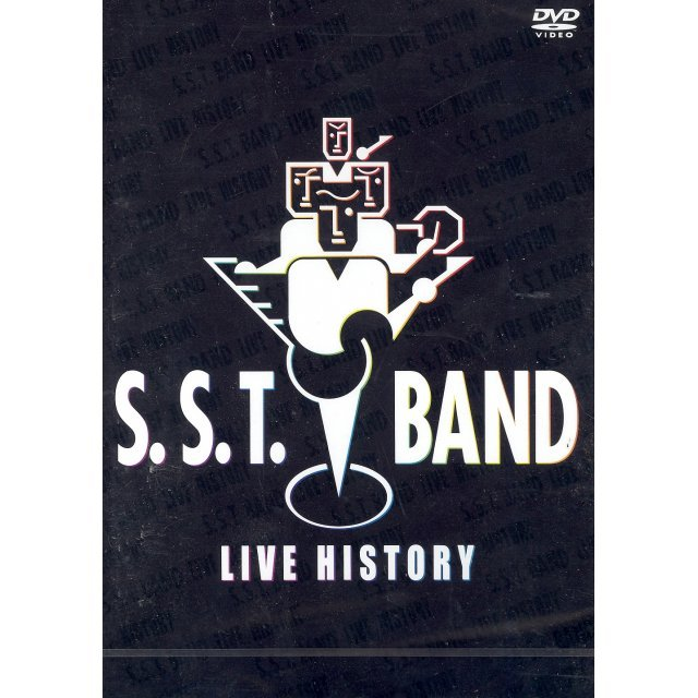 S.S.T. Band Live History