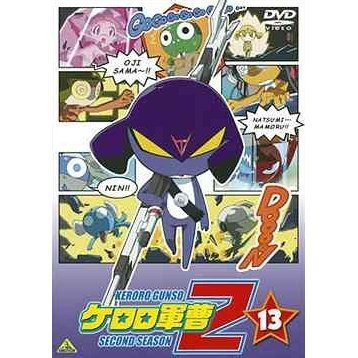 Keroro Gunso 2nd Season Vol.13
