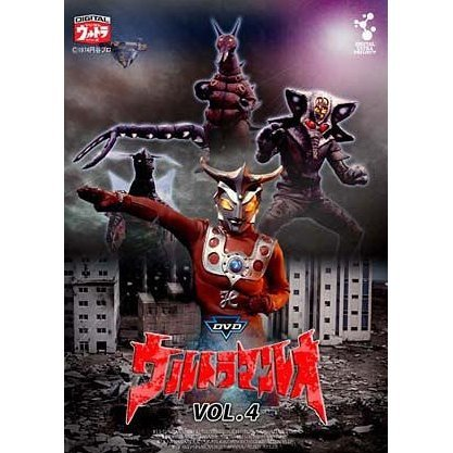 Ultraman Leo Vol.4