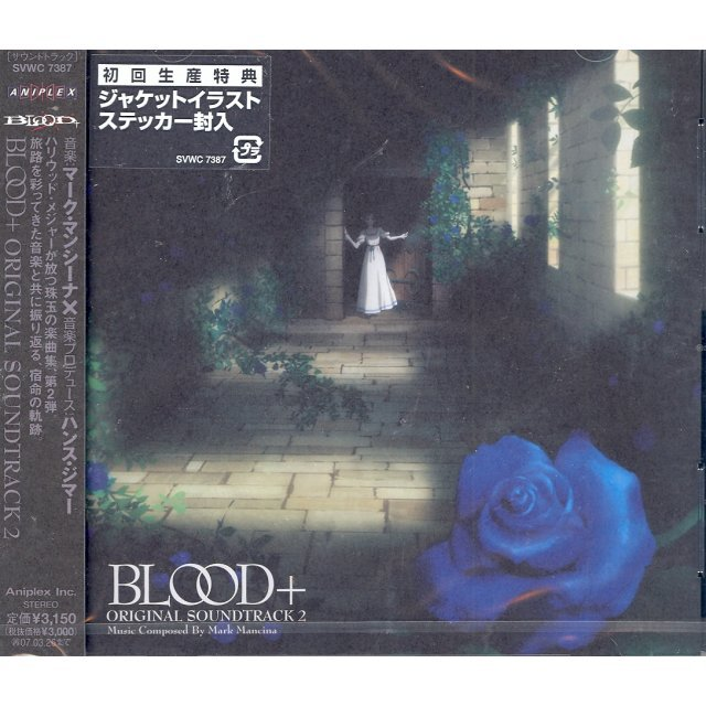 Blood+ Original Soundtrack 2