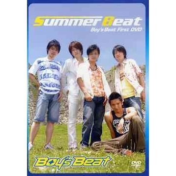 Summer Beat -Boy's Beat First DVD-