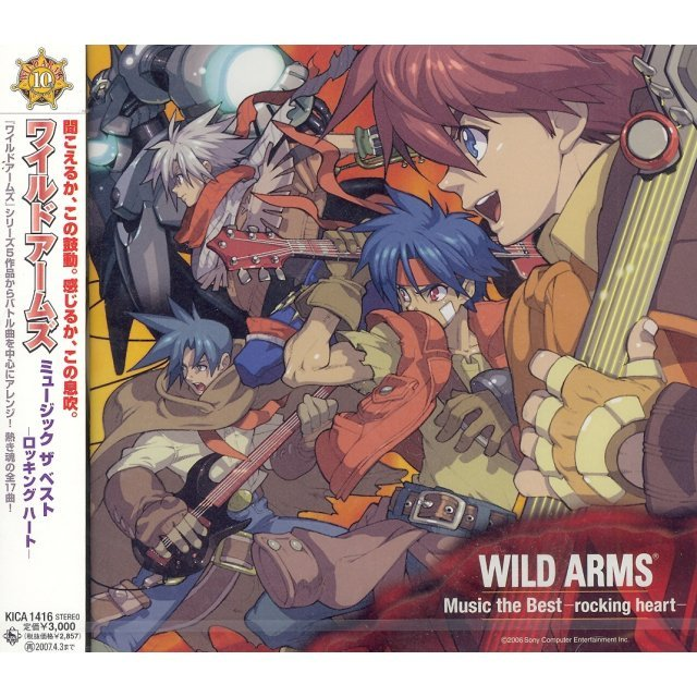 Wild Arms Music The Best: Rocking Heart