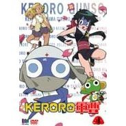 Keroro Box 4 [Vol. 13-16]