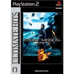 Front Mission 5: Scars of the War (Ultimate Hits)