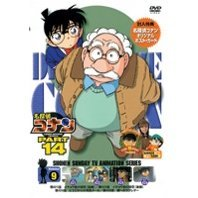 Detective Conan Part 14 Vol.9