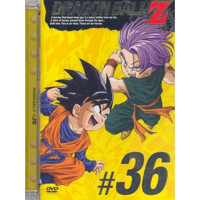 Dragon Ball Z Vol.36