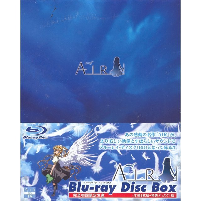 Air Blu-Ray Disc Box [Limited Edition]