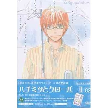 Honey And Clover II Vol.2 [Limited Edition]