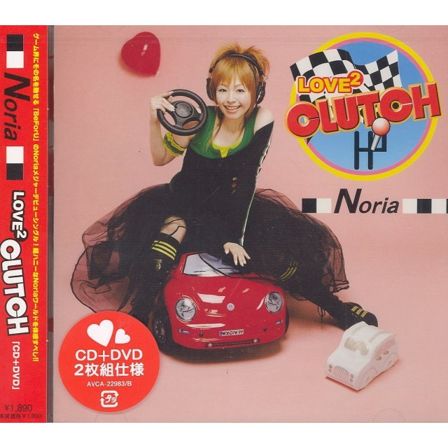 Love 2 Clutch [CD+DVD]