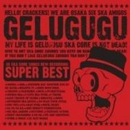 Gelugugu Super Best