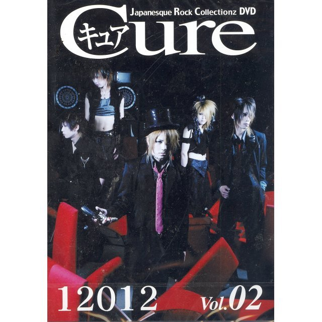 Jappanesque Rock Collectionz Cure DVD 02