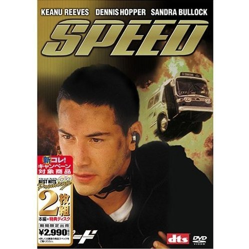 Speed [Limited Pressing]