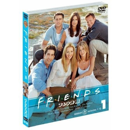 Friends: The Eighth Season Set 1 [Limited Pressing]
