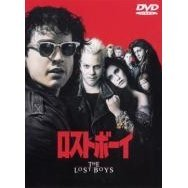 The Lost Boys Special Edition [Limited Pressing]