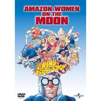Amazon Women On The Moon [Limited Edition]