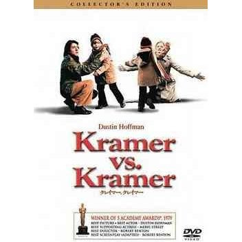 Kramer VS. Kramer [Limited Pressing]