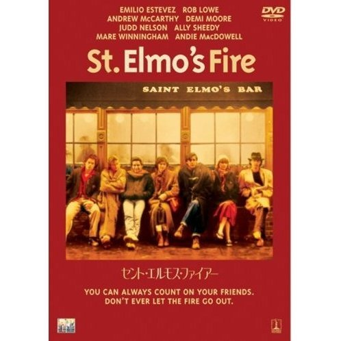 St.Elmo's Fire [Limited Pressing]