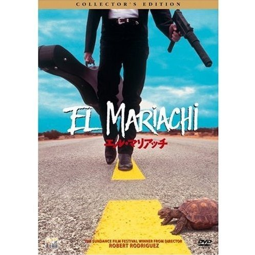 El Mariachi Collector's Edition [Limited Pressing]