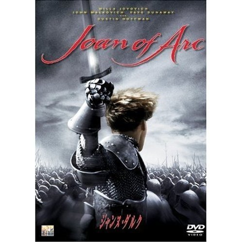 Joan Of Arc [Limited Pressing]