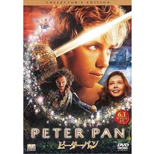 Peter Pan Collector's Edition [Limited Pressing]