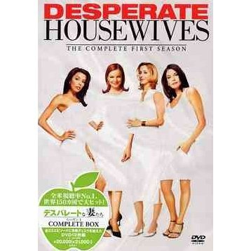 Desperate Housewives Season1 Complete Box