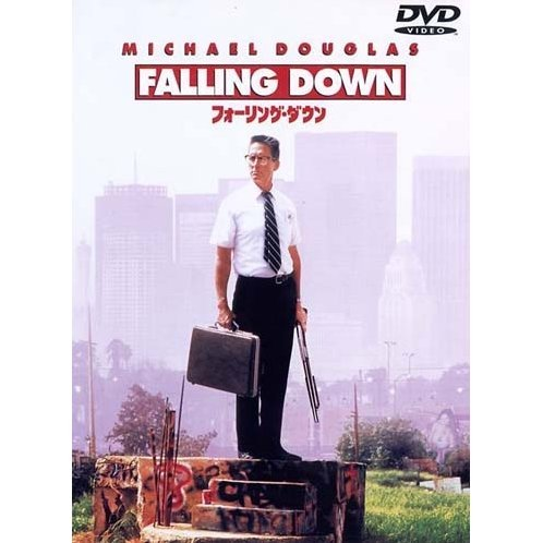 Falling Down [Limited Pressing]