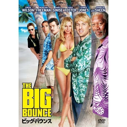 The Big Bounce Special Edition [Limited Pressing]