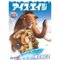 Ice Age Special Value Edition [Limited Edition]