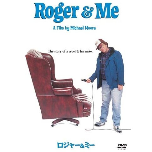Roger And Me [Limited Pressing]