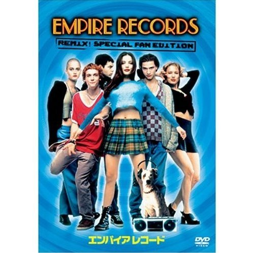 Empire Records Special Edition [Limited Pressing]