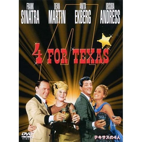 Four For Texas [Limited Pressing]