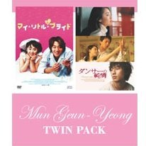 Dancer No Junjo + My Little Bride Twin Pack [Limited Edition]