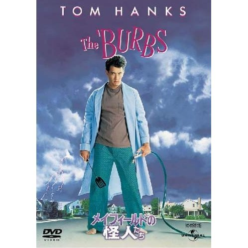 The Burbs [Limited Edition]