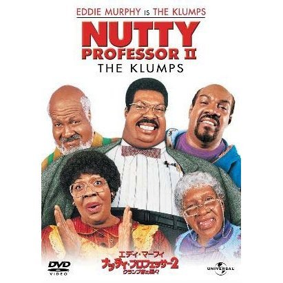 The Nutty Professor II The Klumps [Limited Edition]