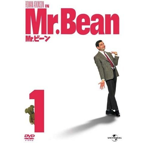Mr.Bean Vol.1 [Limited Edition]