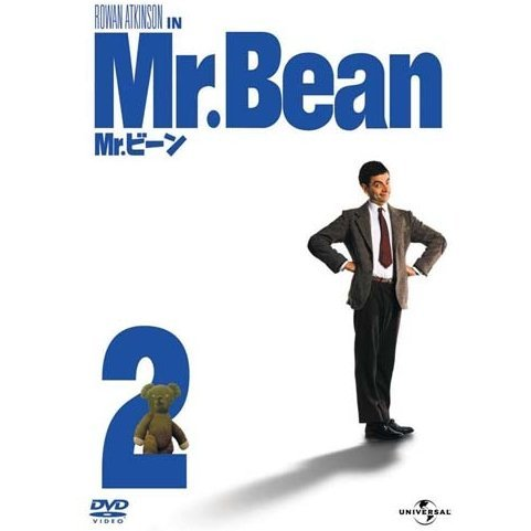 Mr.Bean Vol.2 [Limited Edition]
