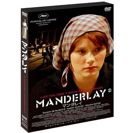 Mandelay Deluxe Edition
