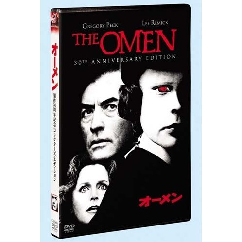 The Omen 30th Anniversary Collector's Edition [Limited Edition]