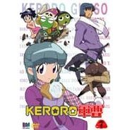 Keroro Box 7 [Vol. 25-28]