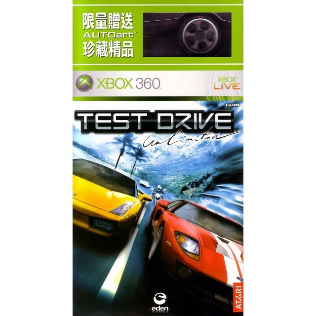 Test Drive Unlimited [Limited Edition w/ Lamborghini Wheel Keychain]