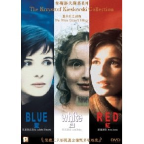 Three Colours Trilogy