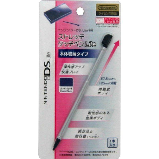 Stretch Touch Pen Lite - Enamel Navy