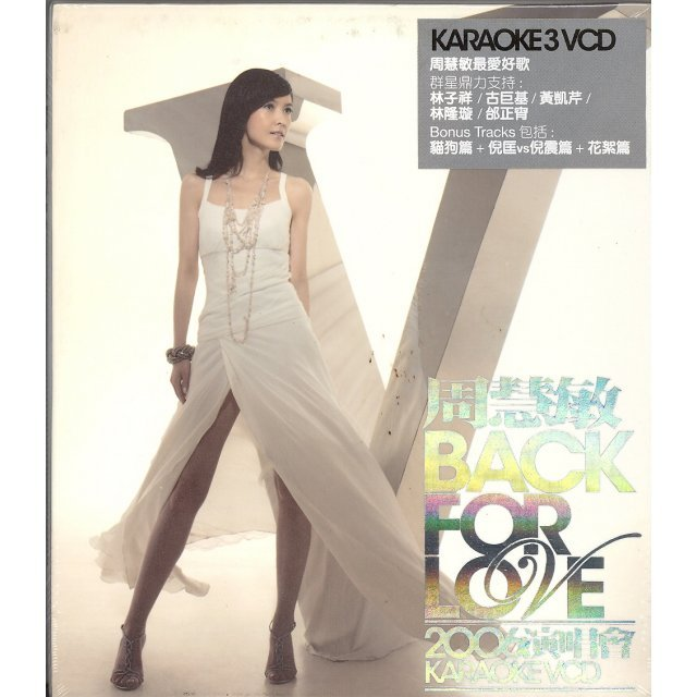Back For Love [Karaoke 3VCD]