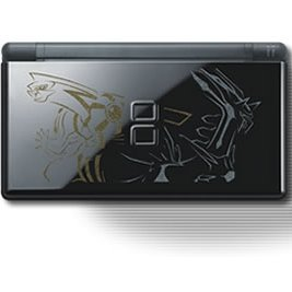 Nintendo DS Lite (Pokemon Center Special Edition - Jet Black) - 110V