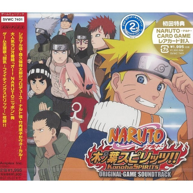 Naruto Konoha Spirit Original Game Soundtrack