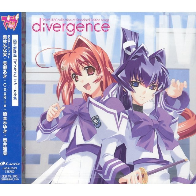 Muv-Luv collection of Standars Edition songs divergence