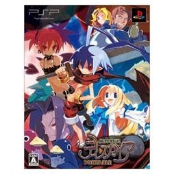 Disgaea: Hour of Darkness Portable [First Print Limited Edition]