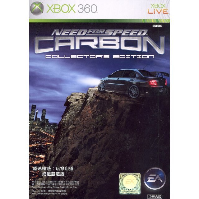 Need For Speed Carbon (Collector's Edition)