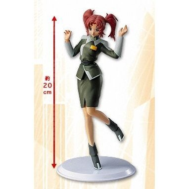 Mobile Suit Gundam Seed Destiny Pre-Painted PVC Figure: May Lynne Hawke