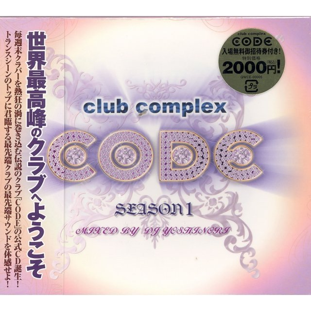Club Complex Code Best Season 1 Mixed By DJ Yoshinori
